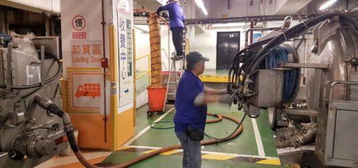 台北水刀通管